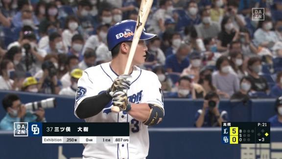 中日・三ツ俣大樹、広島・菊池涼介から貰ったバットで大暴れ!「プレーはもちろんですけど、少しでも菊池さんに近づけるようになりたい」