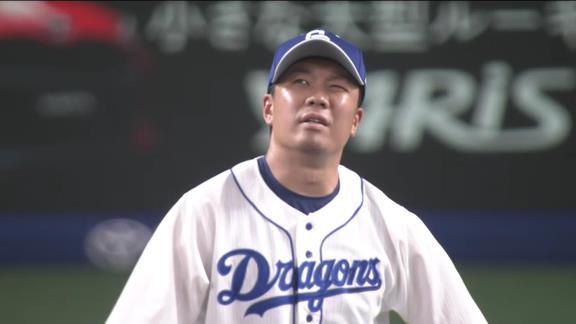 中日・大野雄大、本拠地開幕戦で6回4失点…「申し訳ないです」【投球結果】