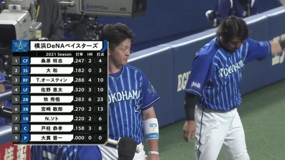 何度でも見たいこの一発! 中日・根尾昂、プロ初ホームランは満塁ホームラン!!! 2安打4打点の活躍を見せる!!!【動画】
