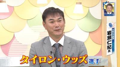 2006年の中日優勝決定戦、岩瀬仁紀さんは初めて川上憲伸さんに弱音を吐いていた!?