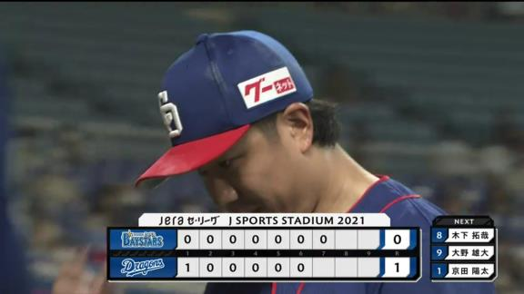 後半戦防御率は驚異の0.90! 中日・大野雄大投手、好投の裏に東京オリンピックでの経験が…?