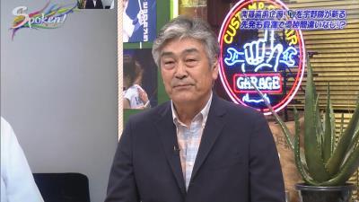 宇野勝さん「今年ドラゴンズは優勝できます! リリーフ陣が豊富! 最後はやっぱりマルティネス!」