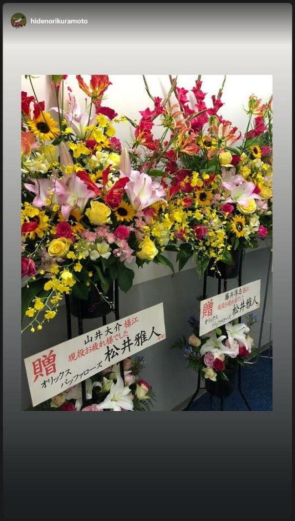 中日・山井大介投手と藤井淳志選手の引退について選手、OBらがSNSでコメント
