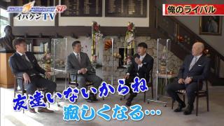 レジェンド・岩瀬仁紀さん「憲伸は俺のプロ初登板の時に『プロの厳しさ』を教えてくれた先輩なんで」