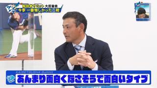 川上憲伸さん「中日・木下拓哉捕手は、あんまり面白くなさそうで面白いタイプなんです」