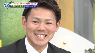 中日・郡司裕也「すーっ…素晴らしいなと思っています」 高橋周平「いやたぶん馬鹿にされています(笑)」