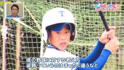 中日・京田陽太、子供の頃はこんな少年だった!