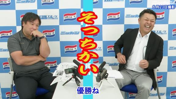 里崎智也さん「もう今年ダメだったらちょっと来年から諦めちゃいますよね、さすがの僕も」【動画】