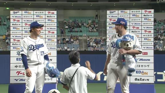 中日・柳裕也にとって特別な日『8月20日』 魂の147球完封勝利!!!