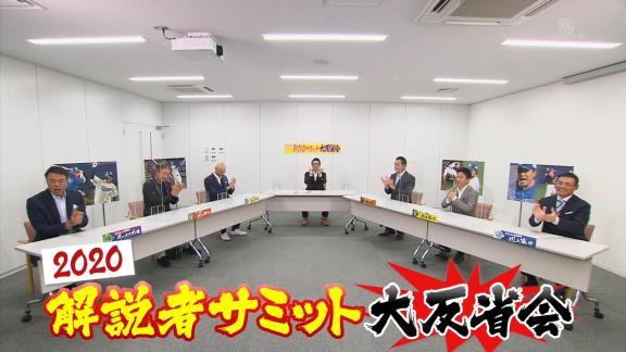 12月27日放送 サンデードラゴンズ 中日・高橋周平&レジェンド・立浪和義さんが生出演!