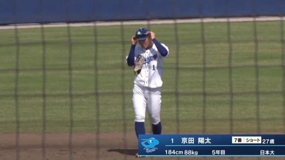 中日・京田陽太、打撃フォームを試行錯誤する