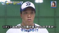 中日・柳裕也投手「中日球団ではボロカス言われていますけど、女性ファンの皆さんはやっぱりちゃんと分かっているんだなと」