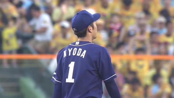 2019 遊撃手 UZRランキング(8月1日時点) 中日・京田陽太は現在2位!