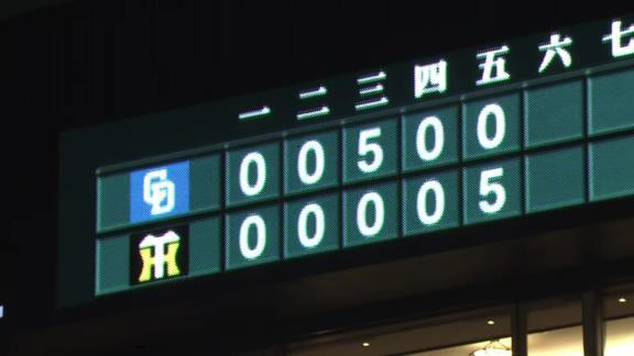 """中日・福谷浩司投手がノーアウト満塁での交代を""""謝罪""""「一番苦しい場面で藤嶋に渡してしまったのが、一番申し訳ないです」"""