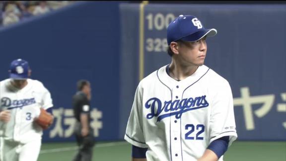 中日・大野雄大投手「これからゆっくり反省します」 与田監督「この内容は勝利投手にしてあげないといけない内容だと思っている」