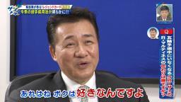 レジェンド・岩瀬仁紀さん「東京五輪予選で抜けるR.マルティネスの穴はどうするのか聞きたいです」 中日・与田監督「これは岩瀬さんのアドバイスを聞きたいくらいですけどもね(笑)」