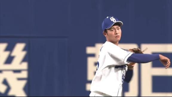 中日ドラフト3位・土田龍空、めちゃくちゃ悔しがる…