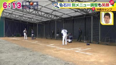 中日・祖父江大輔投手「これがスライダーや!!! ハッハッハッハッ!!!」