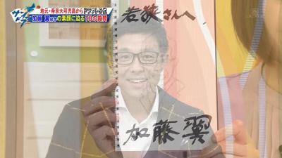 """中日ドラフト5位・加藤翼投手の""""野球以外の特技""""とは…?"""