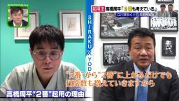 中日・与田監督「2番・高橋周平もちょっと今年は考えています」 岩瀬仁紀さん「そうなってくると、それ以降のバッターですよね」