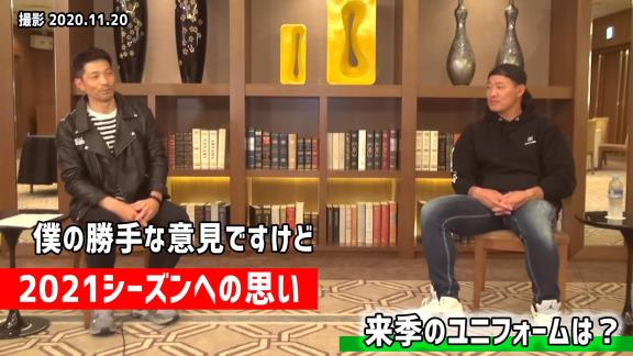 湊川誠隆さん「ドラゴンズに戻ってきてほしいんですよ、僕は」 福留孝介さん「僕は待つ身です」【動画】