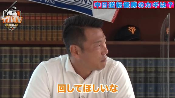 井端弘和さん「後半戦は荒木雅博コーチがちょっとノイローゼになるくらいの状況になれば中日は…」【動画】