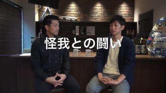 中日OB・湊川誠隆さんのYouTubeチャンネル 阪神・福留孝介さんに続く超豪華ゲストが登場!