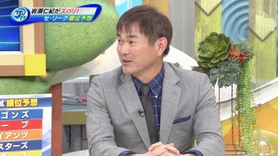レジェンド・岩瀬仁紀さんのセ・リーグ順位予想! 1位中日、2位広島、3位巨人…その理由とは?