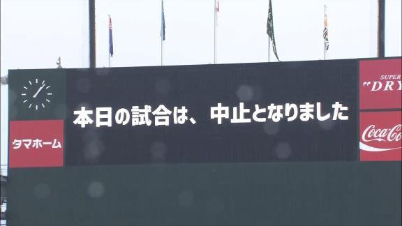 7月23日(木) ファーム公式戦「ソフトバンクvs.中日」【試合結果、打席結果】 中日2軍、降雨ノーゲームに…