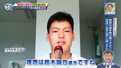 中日ドラフト1位・石川昂弥、理想の選手像は…?