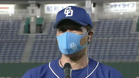 中日・与田監督「これだけよく点をとったなと思いますね(笑)」