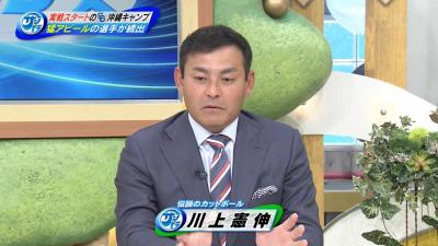 """川上憲伸さん「中日ピッチャー陣がみんな""""まとまっていない""""。同じ方向を向いていない。良いですねぇ」"""