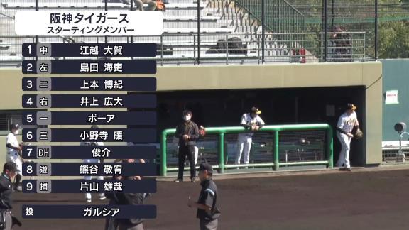 10月27日(火) ファーム公式戦「阪神vs.中日」【試合結果、打席結果】 中日2軍、延長戦を制して7-4で勝利!
