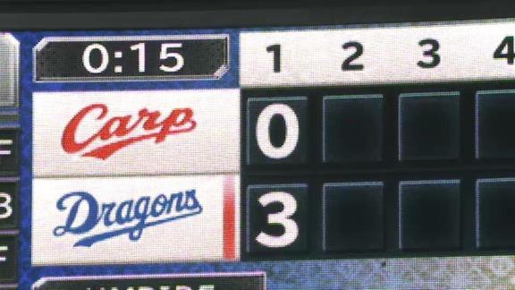 中日、初回5安打3得点の猛攻!