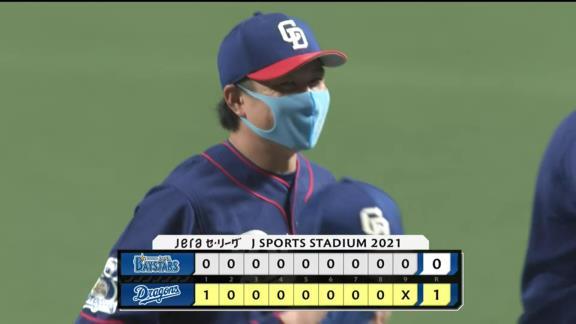 中日・大野雄大投手「福谷の気持ちを考えると、辛いし、悲しい」