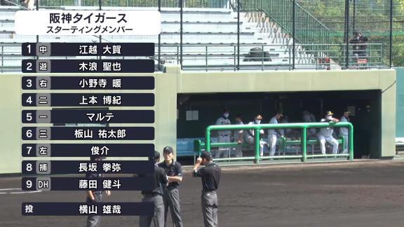 10月14日(水) ファーム公式戦「阪神vs.中日」【試合結果、打席結果】 中日2軍、同点の9回裏にホームランを浴びてサヨナラ負け…