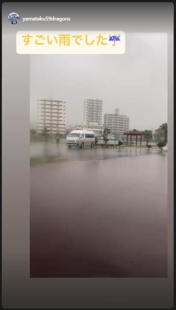 中日キャンプ地、Agreスタジアム北谷に暴風雨が吹き荒れる… 山本拓実投手「すごい雨でした」【動画】