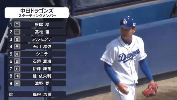 中日ドラフト1位・石川昂弥、プロ初ホームラン! センターバックスクリーンへの2ラン!【動画】