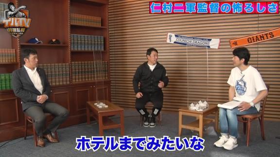 井端弘和さんと中日・荒木雅博コーチが語る仁村徹2軍監督の怖ろしさ【動画】