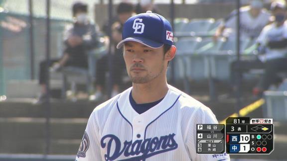 中日・与田監督「開幕投手がこんなことで変わるわけがない」