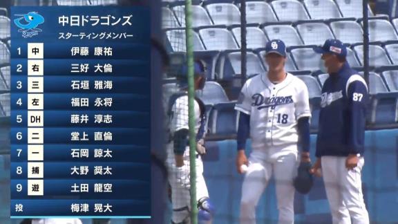 中日ドラフト3位・土田龍空、順調にプロのレベルに適応中! 2安打マルチヒットの活躍を見せる!【打席結果】
