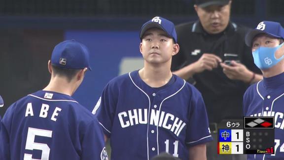 中日・小笠原慎之介投手「申し訳ない気持ちでいっぱいです」