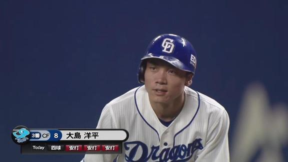 中日・大島洋平が8打席連続出塁、7打数連続ヒットを記録 日本ハム戦で