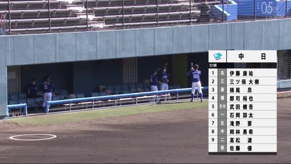中日・根尾昂、特大の場外ホームランを放つ!!! チーム第1号、同点に追いつかれた直後の勝ち越し弾!【動画】