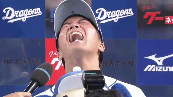 「最高でえええええす!!!」 中日 8月25日・広島戦、山本拓実投手の絶叫ヒーローインタビュー動画を公開