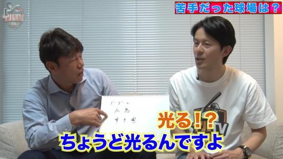 井端弘和さんが好きな球場ベスト3と苦手な球場を発表 一番好きな球場はまさかの…【動画】
