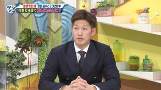 中日・京田陽太選手、股間プロテクターのサイズは『大』