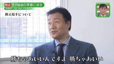 中日・与田監督「鈴木博志が前半戦であれだけセーブをあげたというのをもうちょっと認めてあげないとダメ。勝ちゃあいいんですよ」