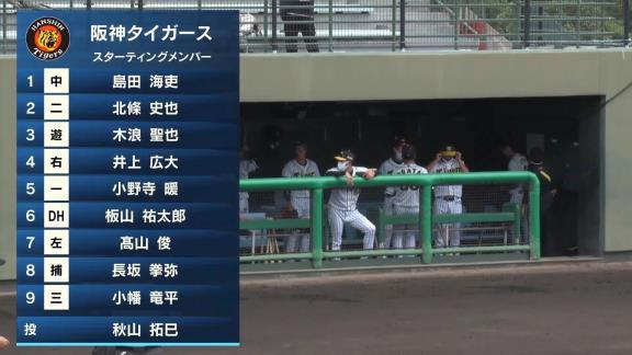 7月25日(日) ファーム公式戦「阪神vs.中日」【試合結果、打席結果】 中日2軍、2-3で敗戦… 試合終盤にリリーフ陣が逆転を許す…