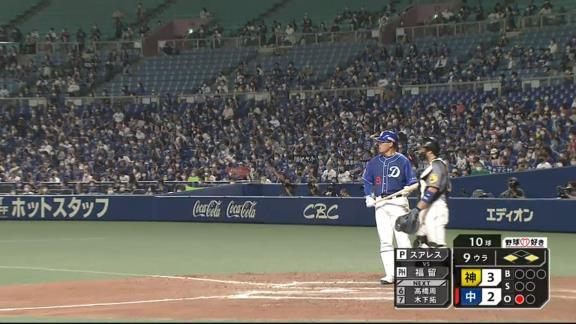 中日・福留孝介の打球、バンテリンドームのフェンスに挟まる【動画】